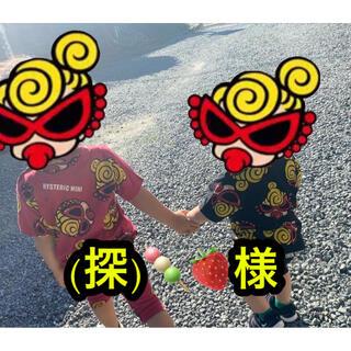 ヒステリックミニ(HYSTERIC MINI)の(探)🍡🍓様(パンツ/スパッツ)