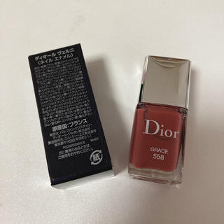 ディオール(Dior)のディオール ヴェルニ ネイル 558(マニキュア)