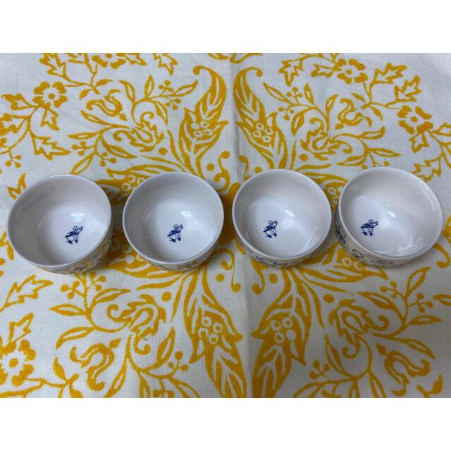NIKKO(ニッコー)のニッコー  テディーズ ティーボール カップ 4つセット インテリア/住まい/日用品のキッチン/食器(食器)の商品写真