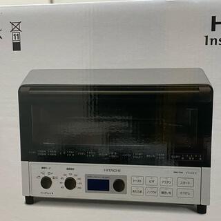 日立 - 新品 日立 コンベクションオーブントースター HMO-F100(W)