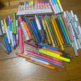 文房具 ペン まとめ売り!