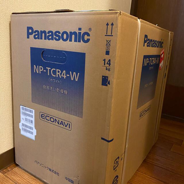 Panasonic(パナソニック)のNP-TCR4-W  パナソニック 食器洗い乾燥機 プチ食洗機 スマホ/家電/カメラの生活家電(食器洗い機/乾燥機)の商品写真