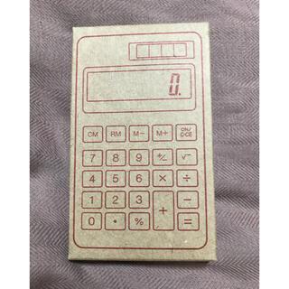 ムジルシリョウヒン(MUJI (無印良品))の無印良品 電卓 8桁(オフィス用品一般)