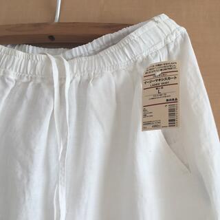 ムジルシリョウヒン(MUJI (無印良品))の無印良品 フレンチリネン イージーマキシスカート L(ロングスカート)