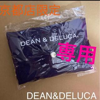 ディーンアンドデルーカ(DEAN & DELUCA)のDEAN&DELUCA  エコバッグ 京都限定 (ノベルティグッズ)