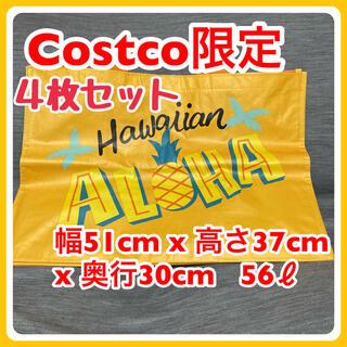 コストコ(コストコ)のコストコ ハワイ ショッピングバッグ パイナップル  4枚(エコバッグ)