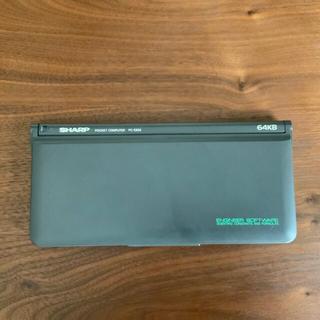 SHARP - SHARP ポケットコンピュータ PC-E650