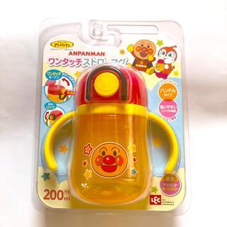 アンパンマン(アンパンマン)のアンパンマン ワンタッチストローマグ 新品未開封(マグカップ)