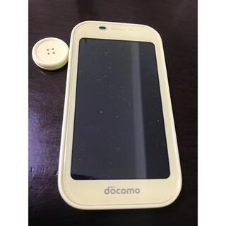 エヌティティドコモ(NTTdocomo)の【2021年8月購入】ほぼ新品 docomo キッズ携帯 SH-03M イエロー(携帯電話本体)