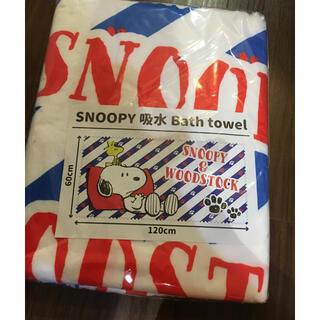 スヌーピー(SNOOPY)の吸水バスタオル(タオル/バス用品)