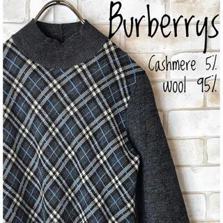 バーバリー(BURBERRY)の希少美品Burberrys高級素材チェックタートルニットセーター(ニット/セーター)