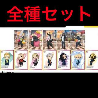 バンダイナムコエンターテインメント(BANDAI NAMCO Entertainment)のnamco 限定 東京リベンジャーズ カード 12枚 コンプセット(カード)