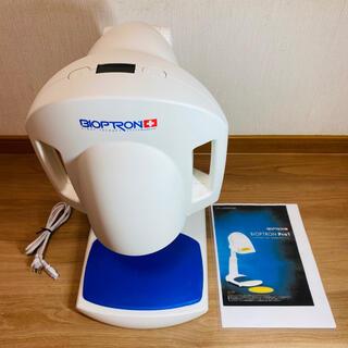 バイオプトロンプロ1 2017年購入 美顔器 bioptron Pro1(フェイスケア/美顔器)