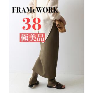 フレームワーク(FRAMeWORK)の【FRAMeWORK】C/PEレギンス付きスカート(ロングスカート)