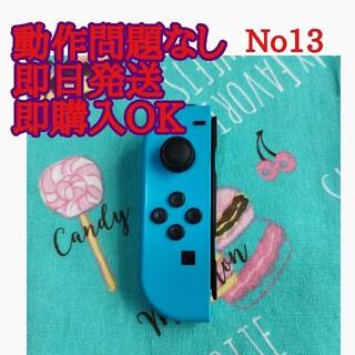 ニンテンドースイッチ(Nintendo Switch)の switch ジョイコン 完動品 ネオンブルー L(家庭用ゲーム機本体)