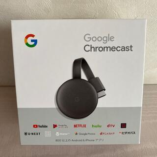 グーグル(Google)のGoogle クロームキャスト(映像用ケーブル)