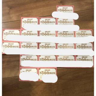ラウンドワン 利用券 10000円分