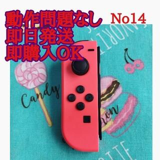 ニンテンドースイッチ(Nintendo Switch)のswitch ジョイコン 完動品 ネオンレッド L(家庭用ゲーム機本体)