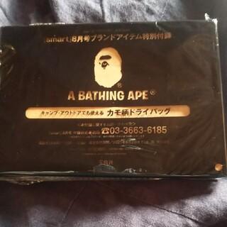 A BATHING APE - スマート付録 カモ柄ドライバッグ
