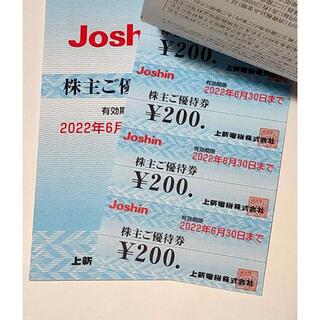 上新電機 株主優待券 3000円分(200円×15枚)(ショッピング)