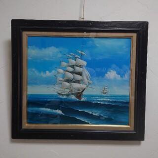 山下克巳 帆船(絵画/タペストリー)