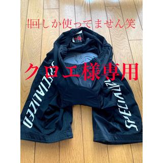 スペシャライズド(Specialized)のspecialized サイクリングパンツ(ウエア)