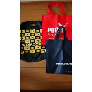 プーマ(PUMA)の不織布 ブランドバック 3点(ショップ袋)