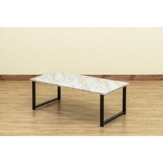 新品 送料無料 Culcheth センターテーブル 大理石柄ホワイト