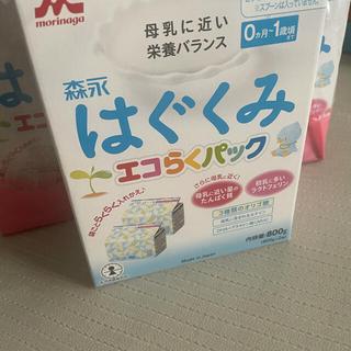 モリナガニュウギョウ(森永乳業)のはぐくみ 粉ミルク 3パック (その他)