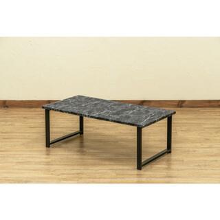 新品 送料無料 Culcheth センターテーブル 大理石柄ブラック(ローテーブル)