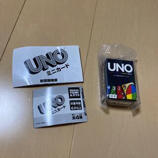 新品 未開封 UNO ミニカード ガチャ 50周年記念エディションver. (トランプ/UNO)