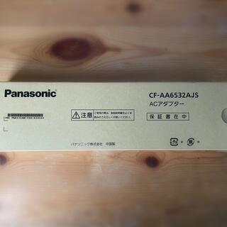 パナソニック(Panasonic)のパナソニック pc  let's note 充電器(PC周辺機器)