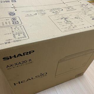 シャープ(SHARP)のヘルシオ AX-XA20(電子レンジ)