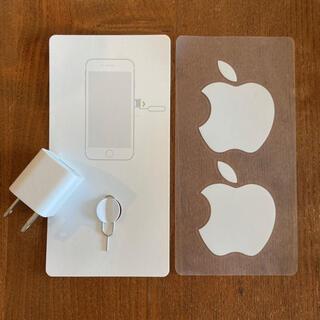 アイフォーン(iPhone)の未使用品 iPhoneSE2 付属品 ステッカー SIMピン アダプターセット(その他)