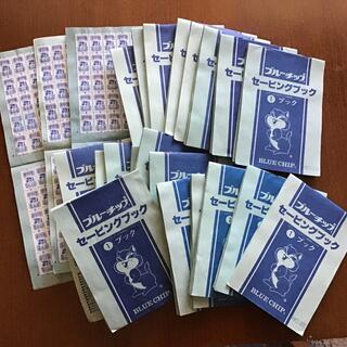ブルーチップ ブック23冊+(その他)