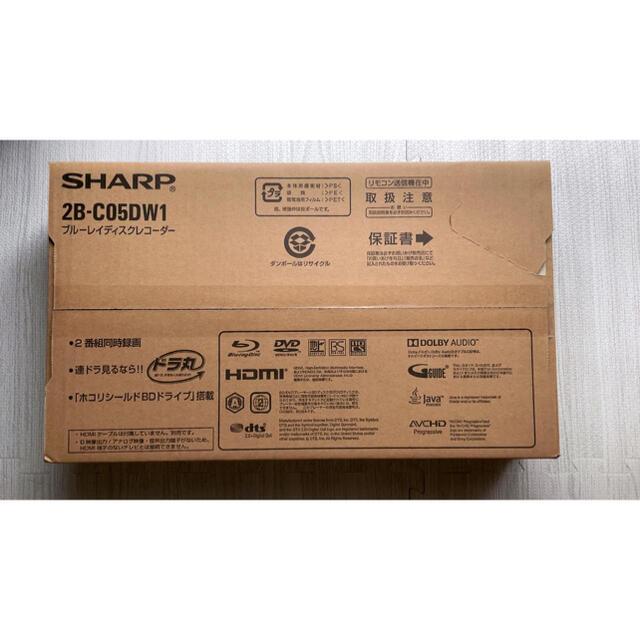 SHARP(シャープ)のSHARP AQUOS ブルーレイディスクレコーダー 2B-C05DW1 スマホ/家電/カメラのテレビ/映像機器(ブルーレイレコーダー)の商品写真