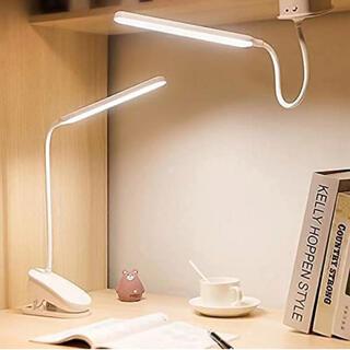 クリップライト  LEDデスクライト