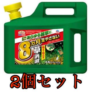 【新品未開封】アースガーデン 除草剤 2個セット(日用品/生活雑貨)