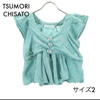 ツモリチサト(TSUMORI CHISATO)のツモリチサト デザインカットソー 2 グリーン TSUMORI CHISATO(カットソー(半袖/袖なし))