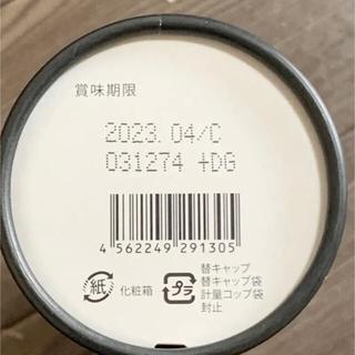 エステプロラボ ハーブザイム ファストプロミール(ダイエット食品)