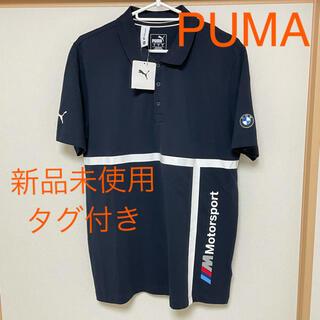 PUMA - 【新品未使用】プーマ PUMA BMW 半袖ポロシャツ S ウェア