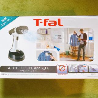 T-fal - ティファール スチームアイロン スチーマー