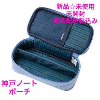 familiar - 新品 未使用 ☆ ファミリア ポーチ 神戸ノート familiar