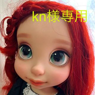 ディズニー(Disney)のアニメータードール アリエル kn様専用ページ(人形)