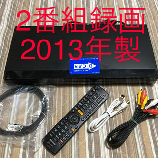 東芝 - 東芝 DBR-Z310 REGZA  ブルーレイレコーダー