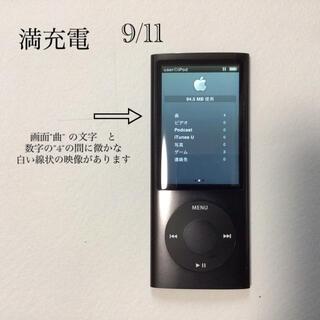 Apple - iPod nano 5世代 16GB ブラック-1 作動品