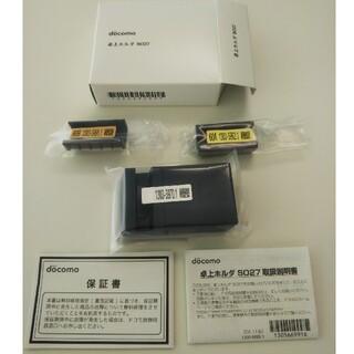 NTTdocomo - ドコモ純製品 卓上ホルダ SO27 3個セット