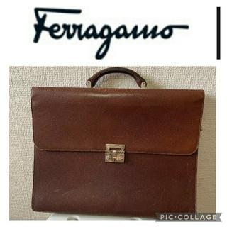 サルヴァトーレフェラガモ(Salvatore Ferragamo)のフェラガモ☆ブリーフケース ビジネス バッグ(ビジネスバッグ)