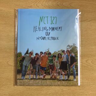 NCT127 ネイリパ 写真集