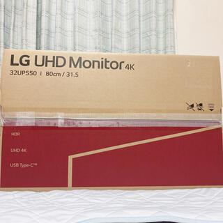 LG Electronics - LG モニター ディスプレイ 32UP550-W 31.5インチ